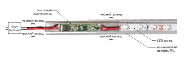 монтаж и подключение бесконтактного выключателя