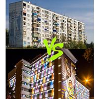 виды и тпы освещения фасадов зданий архитектурная подсветка