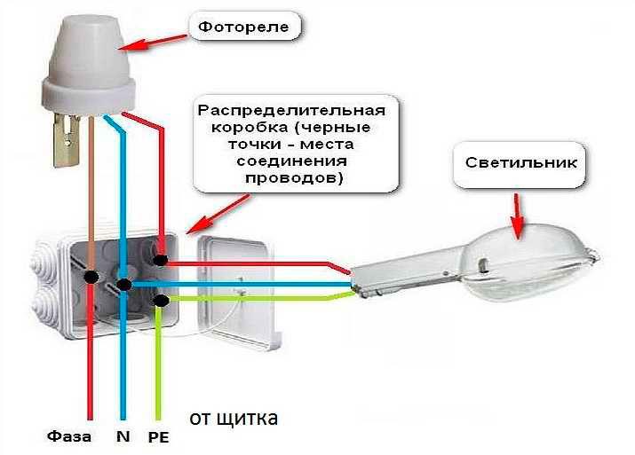 простейшая схема подключение датчика света на прожекторе