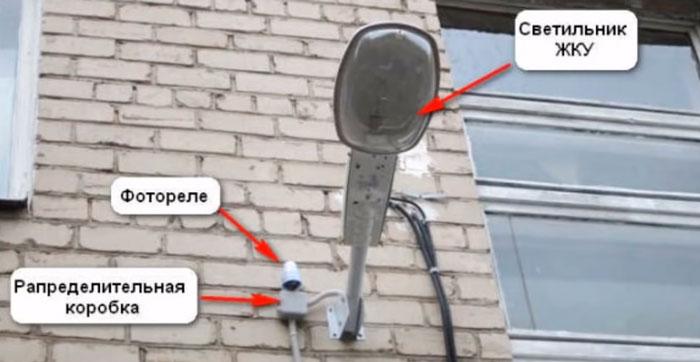 размещение фотореле над фонарем