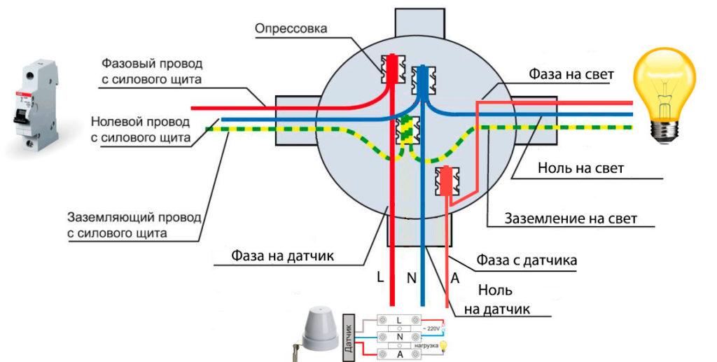 схема подключения датчика света напрямую без автомата