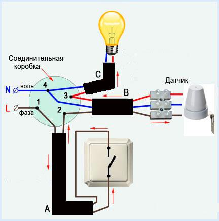 схема подключение фотореле через выключатель света