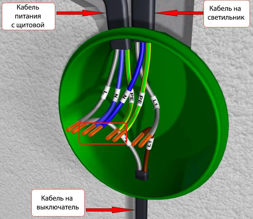 провода в распредкоробке для подключения выключателя