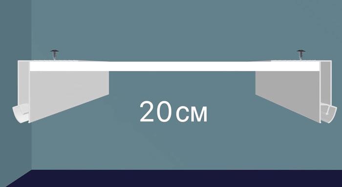 профиль Apply для световой линии шириной более 10см