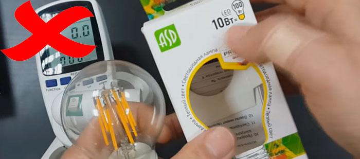 филаментные лампы не могут быть мощностью больше 9Вт