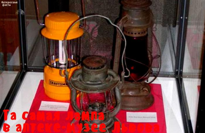 первая керосиновая лампа в мире