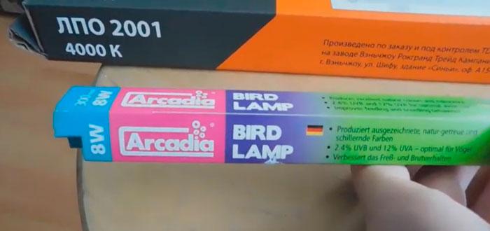 светильник ЛПО для птиц и лампочки с уф излучением