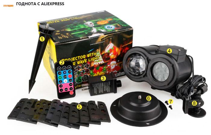 как выбрать лазерный проектор для подсветки на новый год фасада дома
