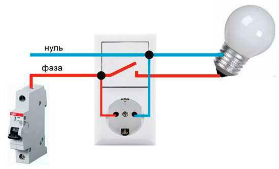 схема включения лампочки с розеткой