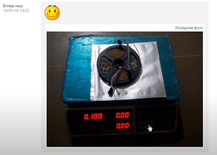 некачественная светодиодная лента малого веса с али