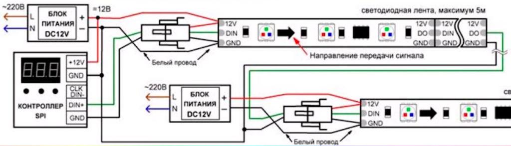 схема подключения адресной светодиодной ленты длиной более 5 метров