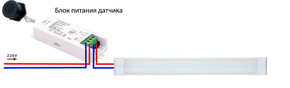 схема подключения освещения под раковиной