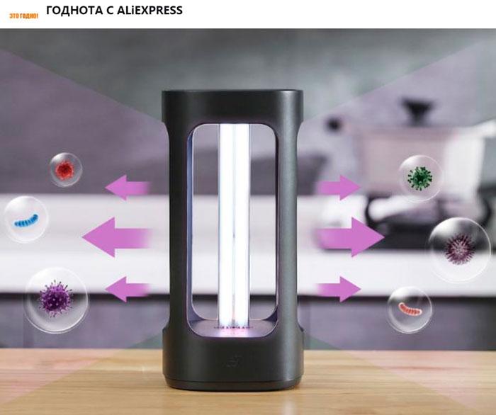 бактерицидная лампа Xiaomi Five