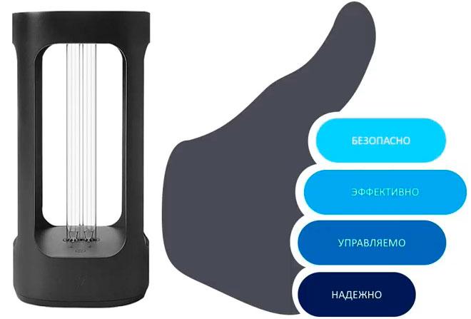 лампа уф xiaomi five безопасна эффективна