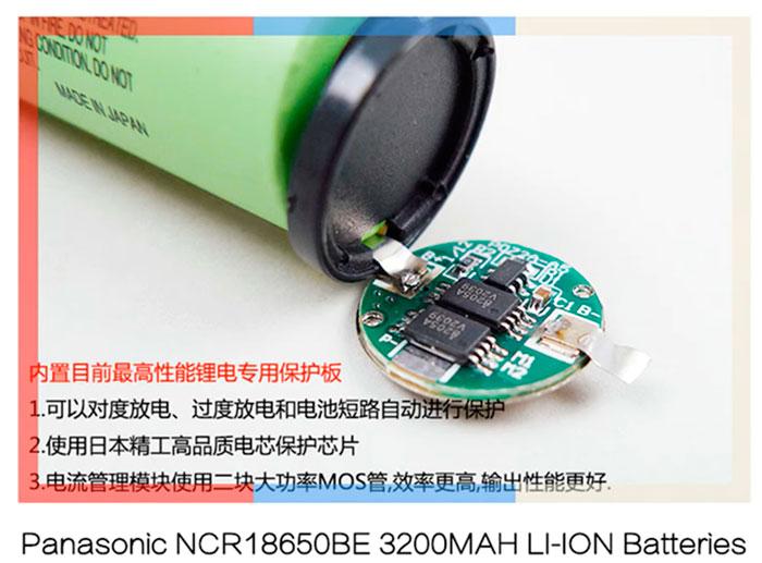 батарейка 18650 с защищенной платой PCB
