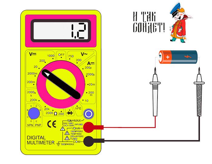 проверка напряжения батарейки мультиметром
