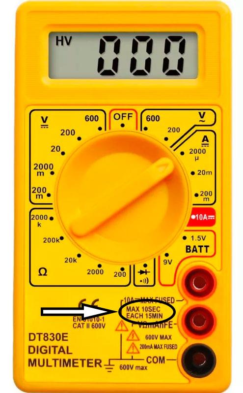 какие токи можно измерять мультиметром