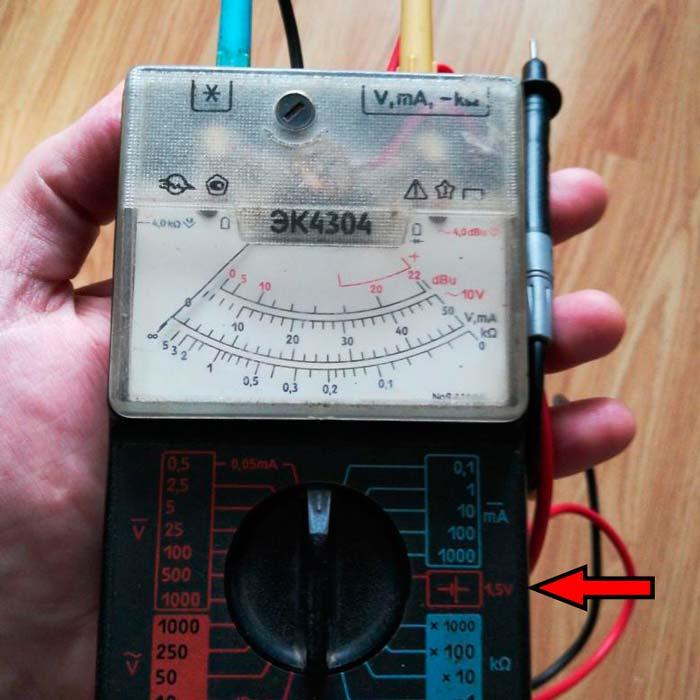 нагрузочный тест для проверки батареек на тестере стрелочном