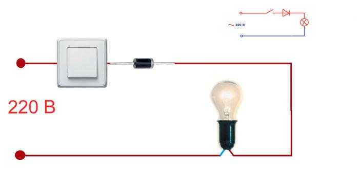 подключение лампочки накаливания через диод
