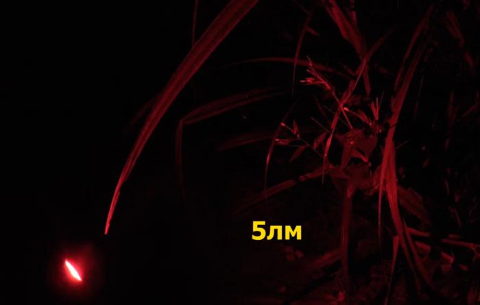 красный свет налобного фонаря зачем нужен