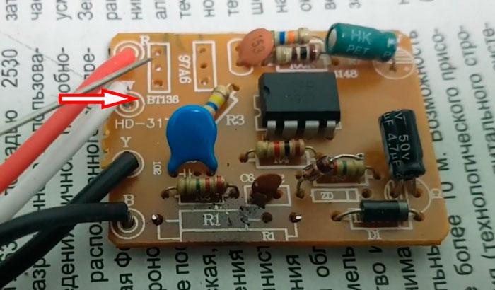 плата и симистор на сенсорном выключателе для настольных ламп