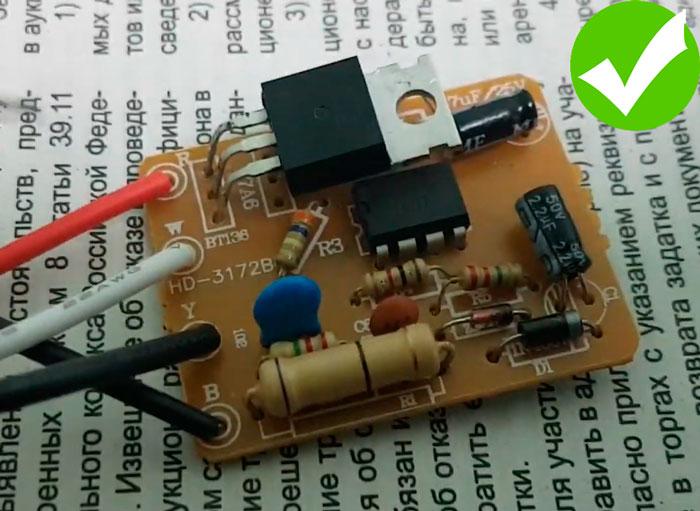 как увеличить мощность сенсорного выключателя