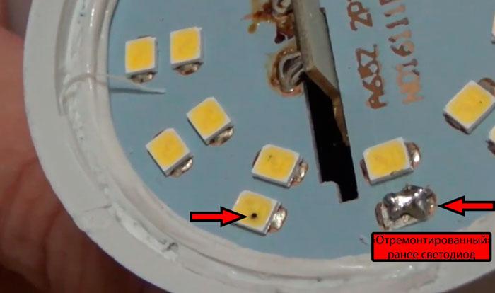 как долго проработает отремонтированная светодиодная лампочка